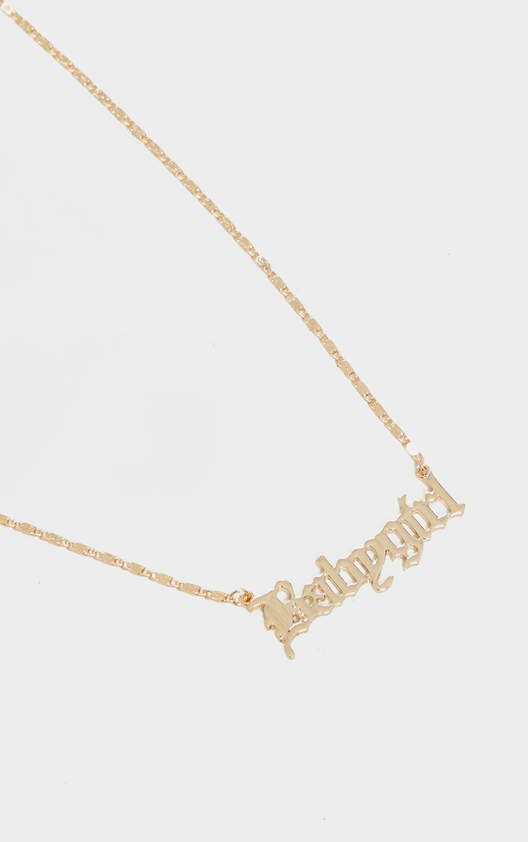 Gold Babygirl Necklace 3