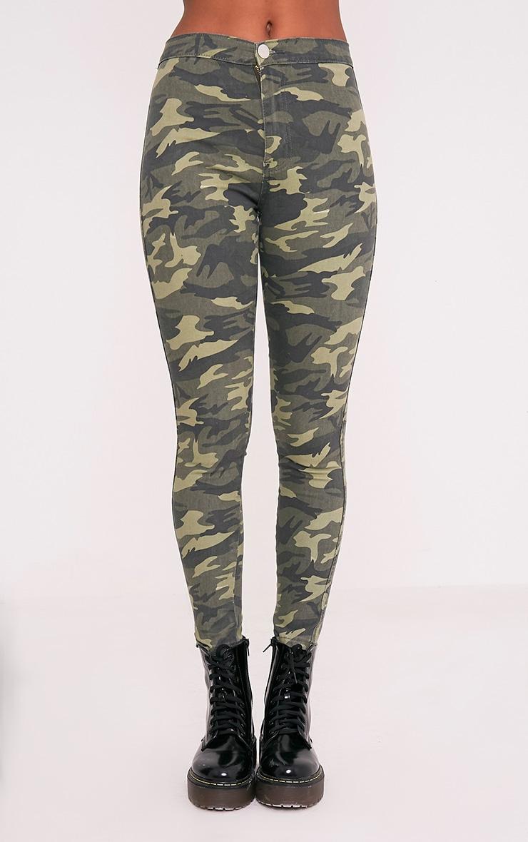 Khaki Camo High Rise Skinny Jean 3