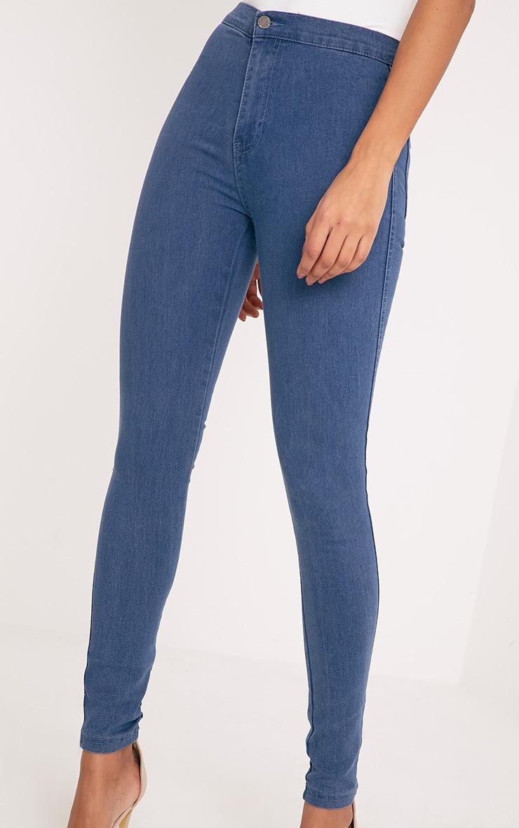 Este jean taille haute 2 poches bleu foncé 5