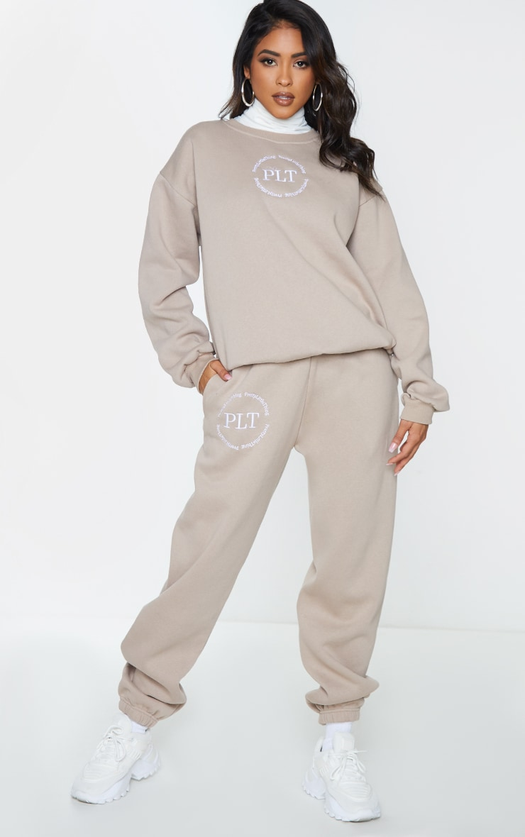 PRETTYLITTLETHING Taupe Embroidery Detail Track Pants