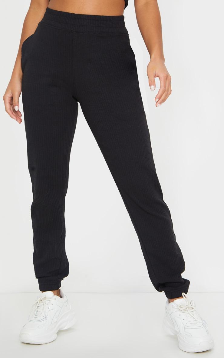 Petite Black Ribbed Oversized Joggers 2