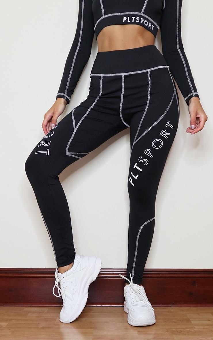 PRETTYLITTLETHING Black Stitch Detail Gym Leggings 2