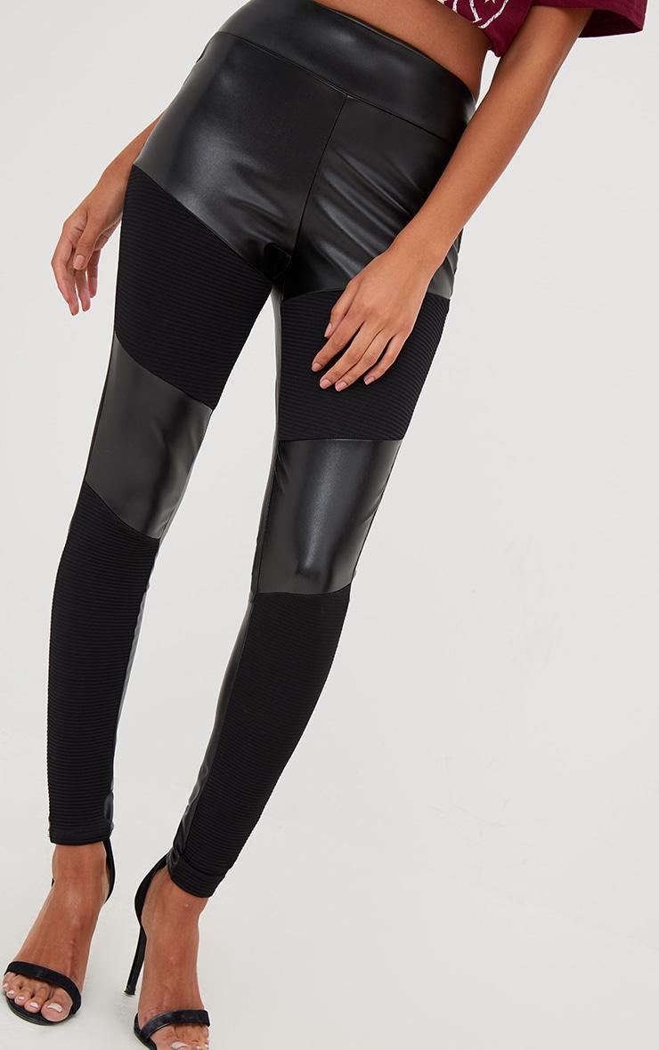 Black PU Ribbed Panel Leggings 5