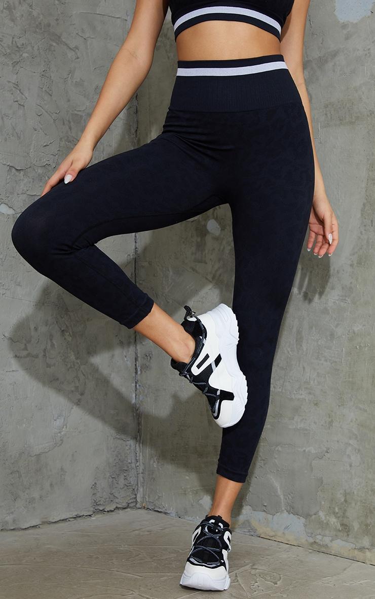 Black Seamless Leopard Stripe Detail Gym Legging 2