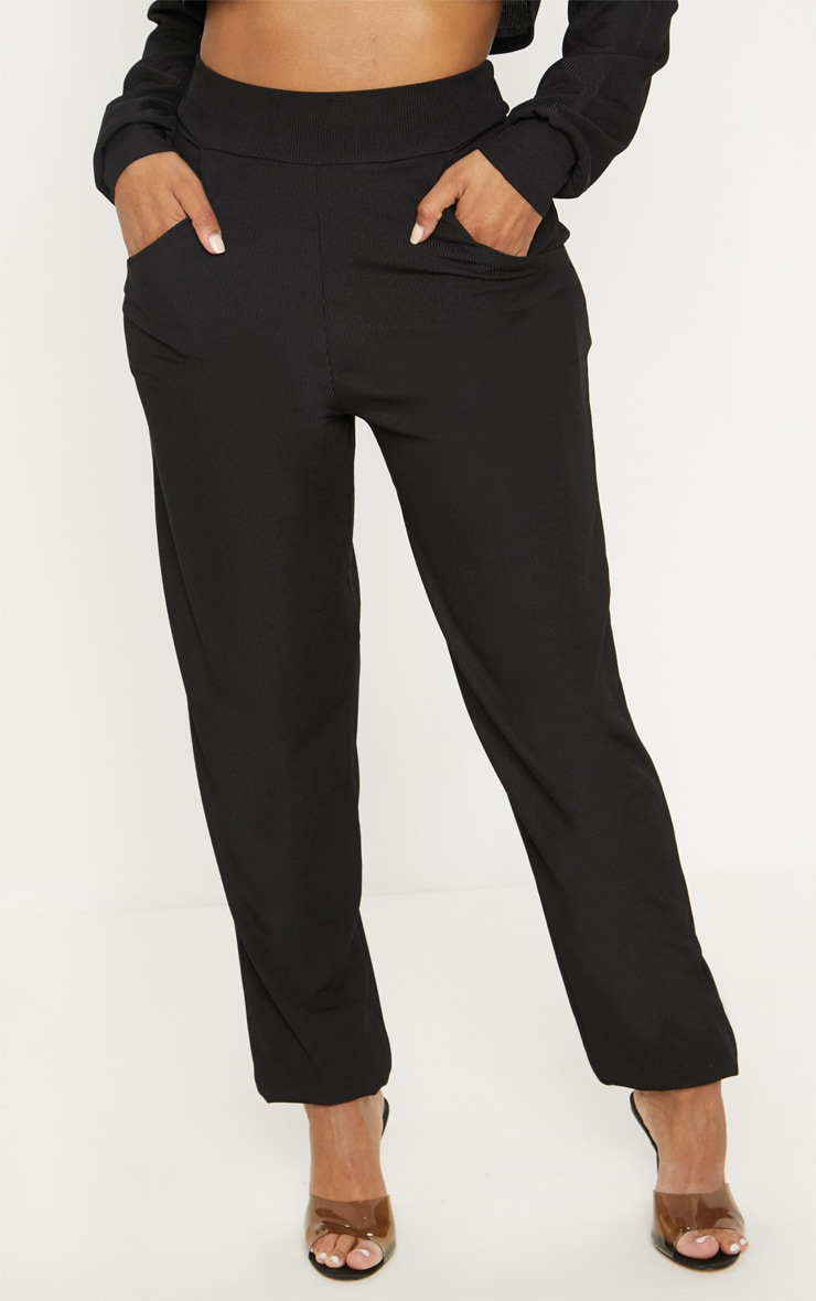 Shape Black Ribbed Cuff Detail Joggers 2