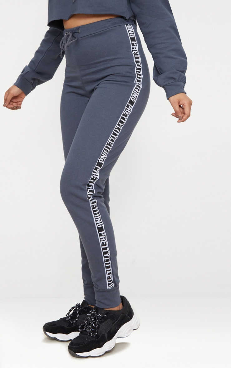 PRETTYLITTLETHING Petite Charcoal Joggers 2