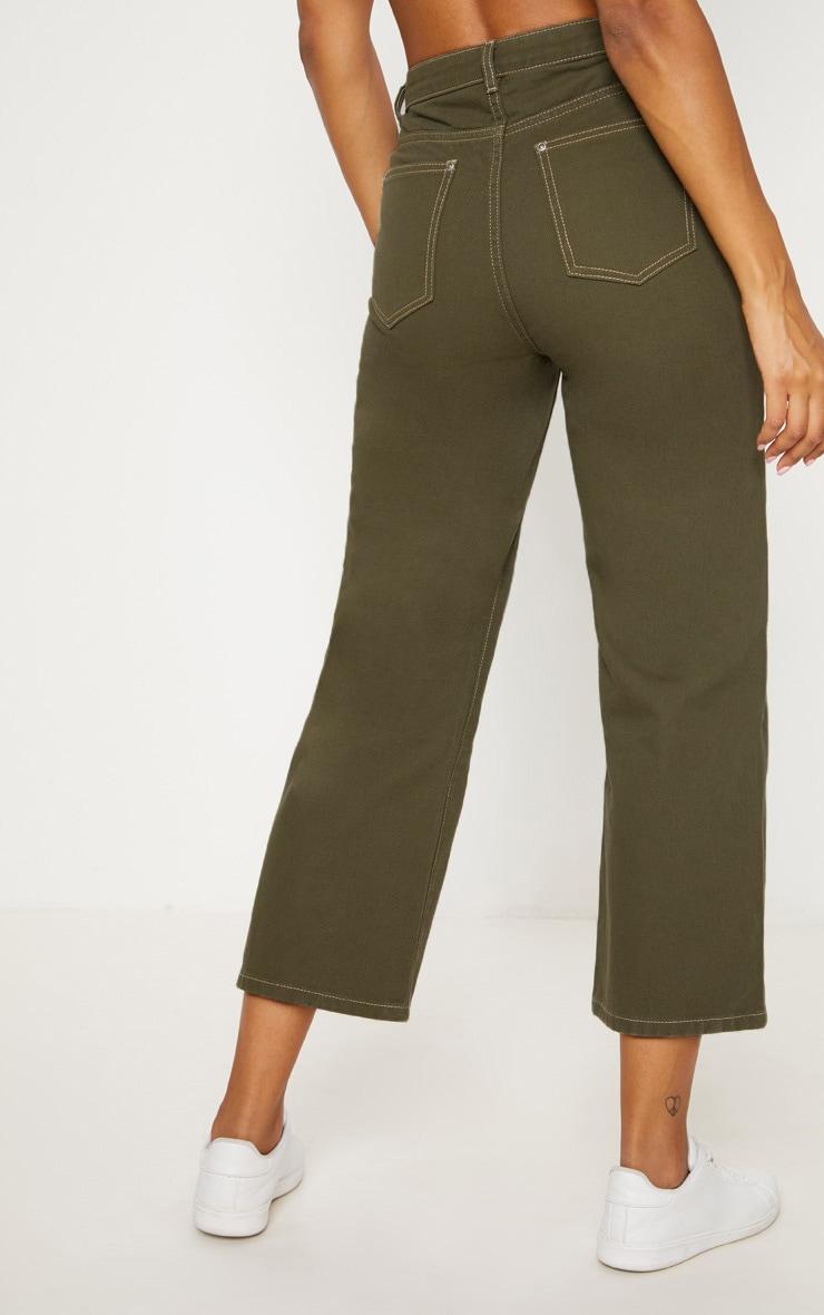 Khaki Wide Leg Utility Jeans  4
