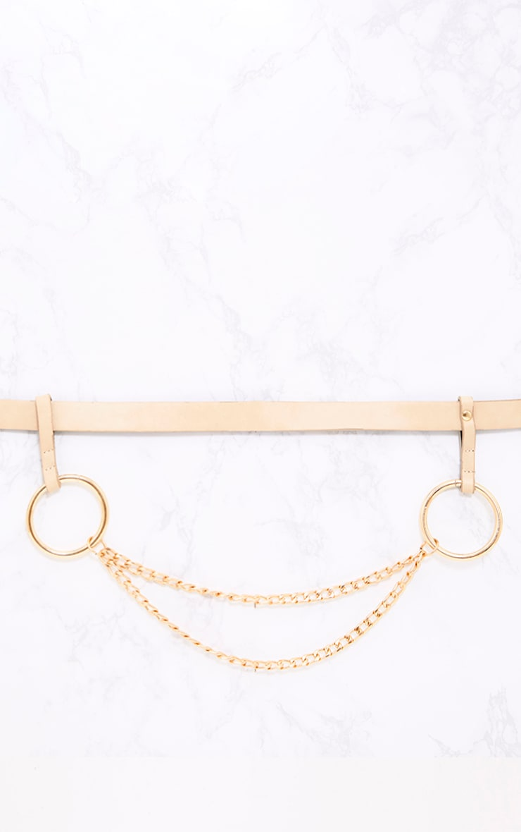 Nude Chain Attachment Waist Belt 4