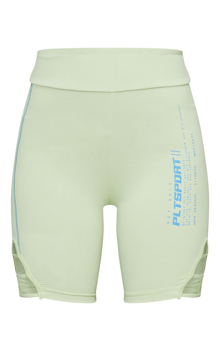 Lime Cut Out Piping Detail Bike Shorts 6