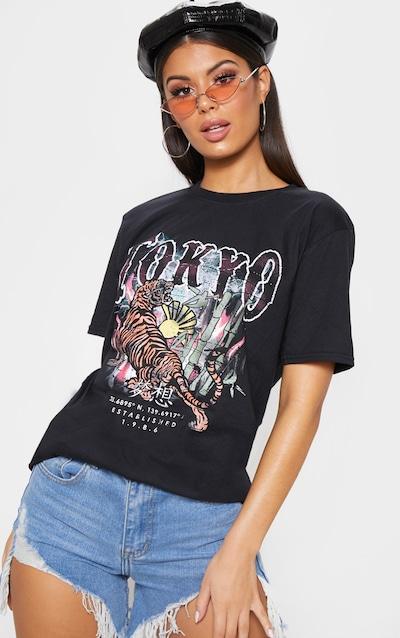 Black Tokyo Oversized T Shirt