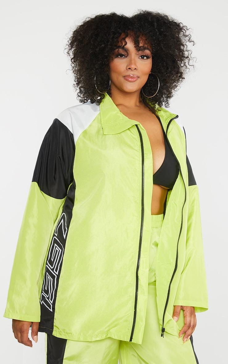 Plus Yellow Nylon 1997 Oversized Sports Jacket 1