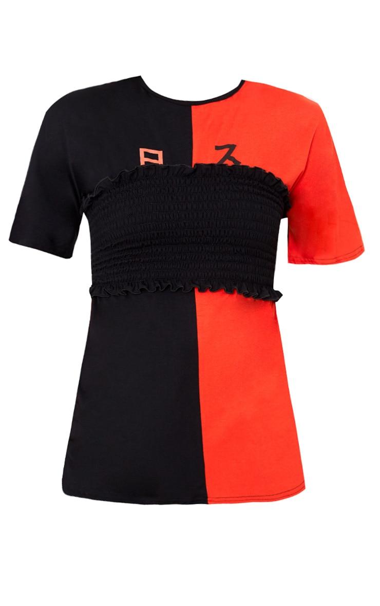 Black Spliced Print  Corset T Shirt  3