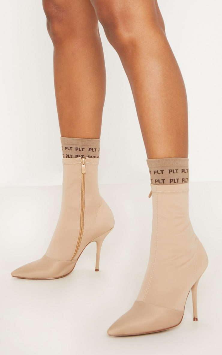 PRETTYLITTLETHING Light Brown Mono Ankle Socks 2