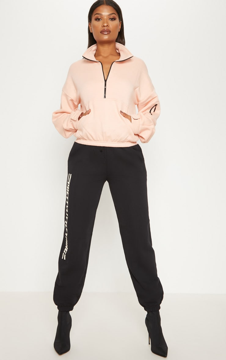 Dusty Pink Oversized Zip Front Sweater 4