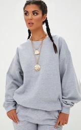 Grey Marl Ultimate Oversized Sweatshirt 1