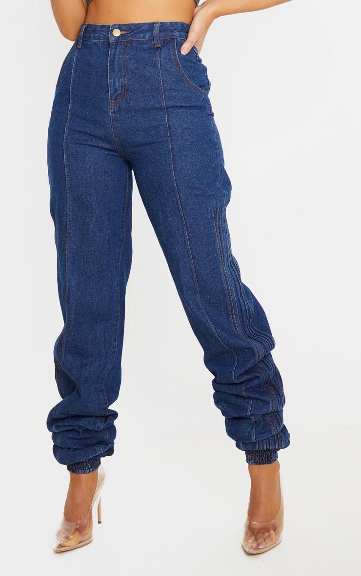 Mid Wash Denim Elasticated Hem Jeans 3
