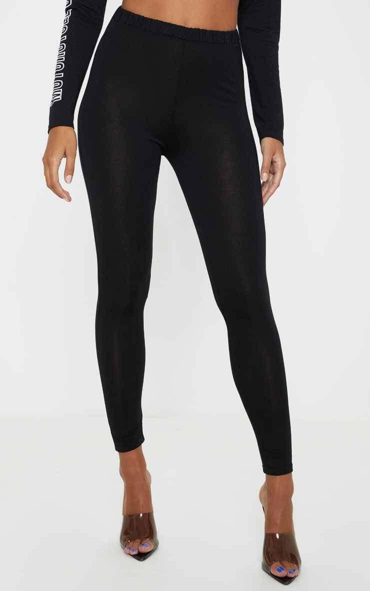 Black Ruched Back Jersey Leggings 2