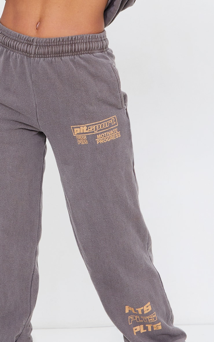 Chocolate Tonal Oversized Sports Joggers 4