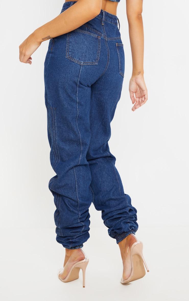 Mid Wash Denim Elasticated Hem Jeans 5