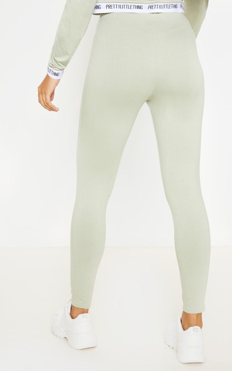 Sage Khaki High Waisted Cotton Stretch Legging 4