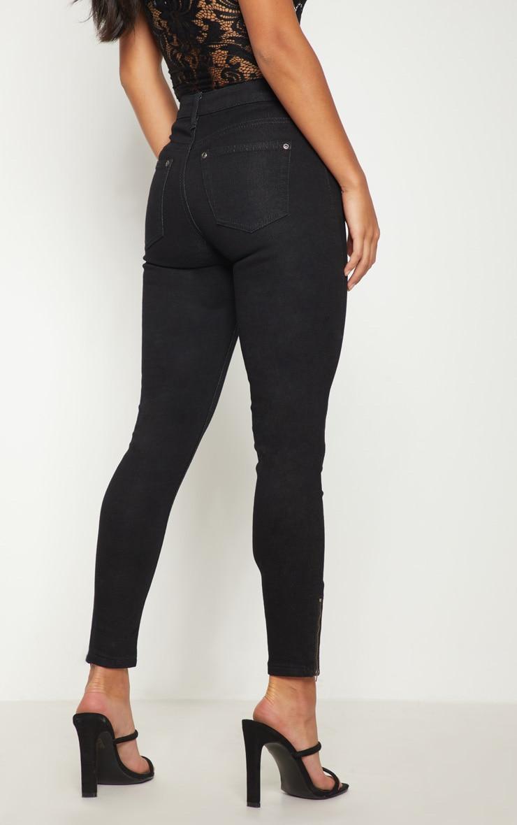 Petite jean skinny longueur chevilles noir 4