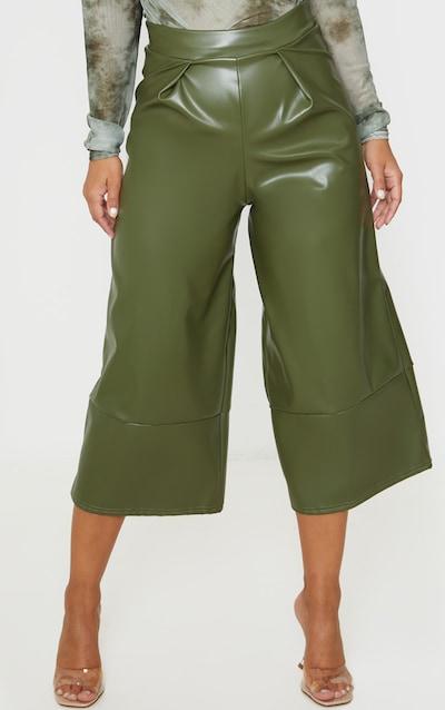 Petite Khaki PU Culotte Trouser