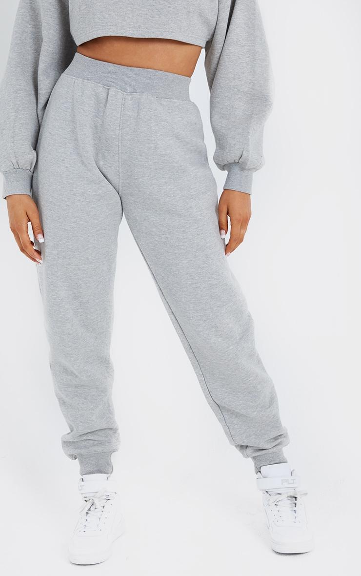 Grey California Printed Bum Joggers 2