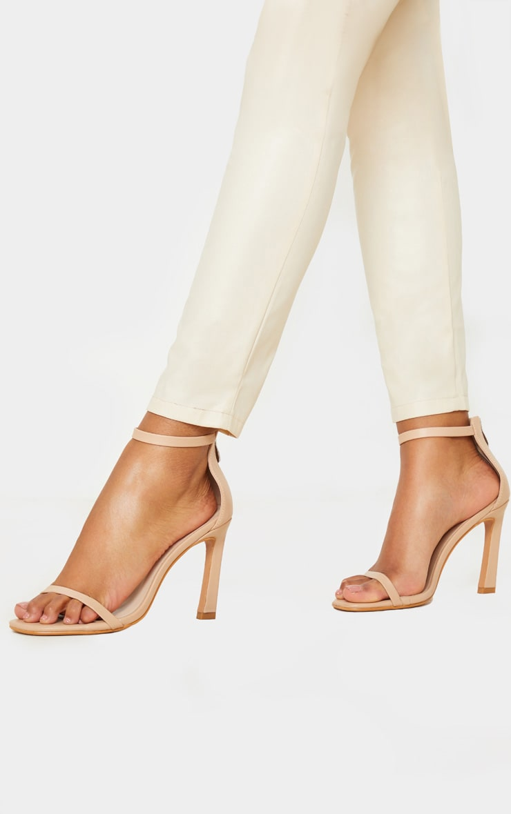 Nude Curved Heel Strappy Sandal 1