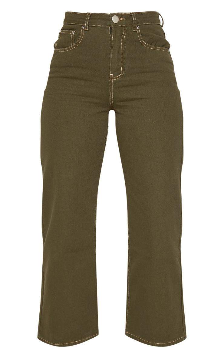Khaki Wide Leg Utility Jeans  3