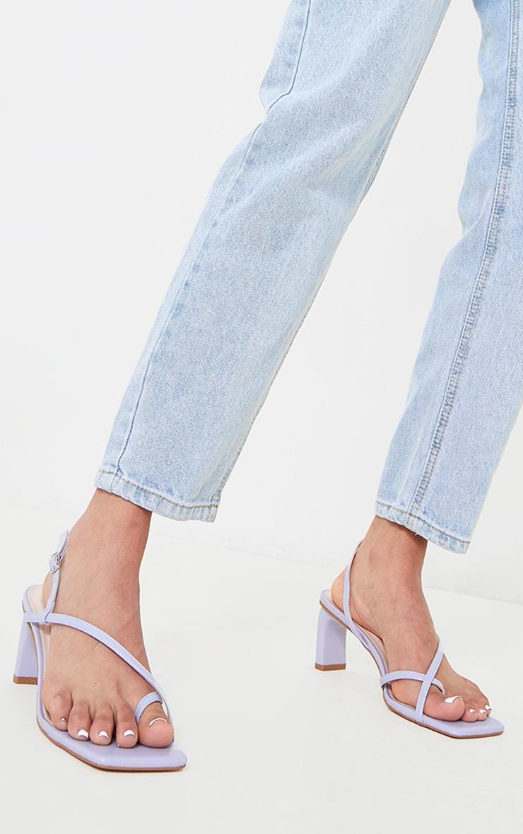 Lilac PU Cross Over Toe Loop Low Heeled Sandals 2