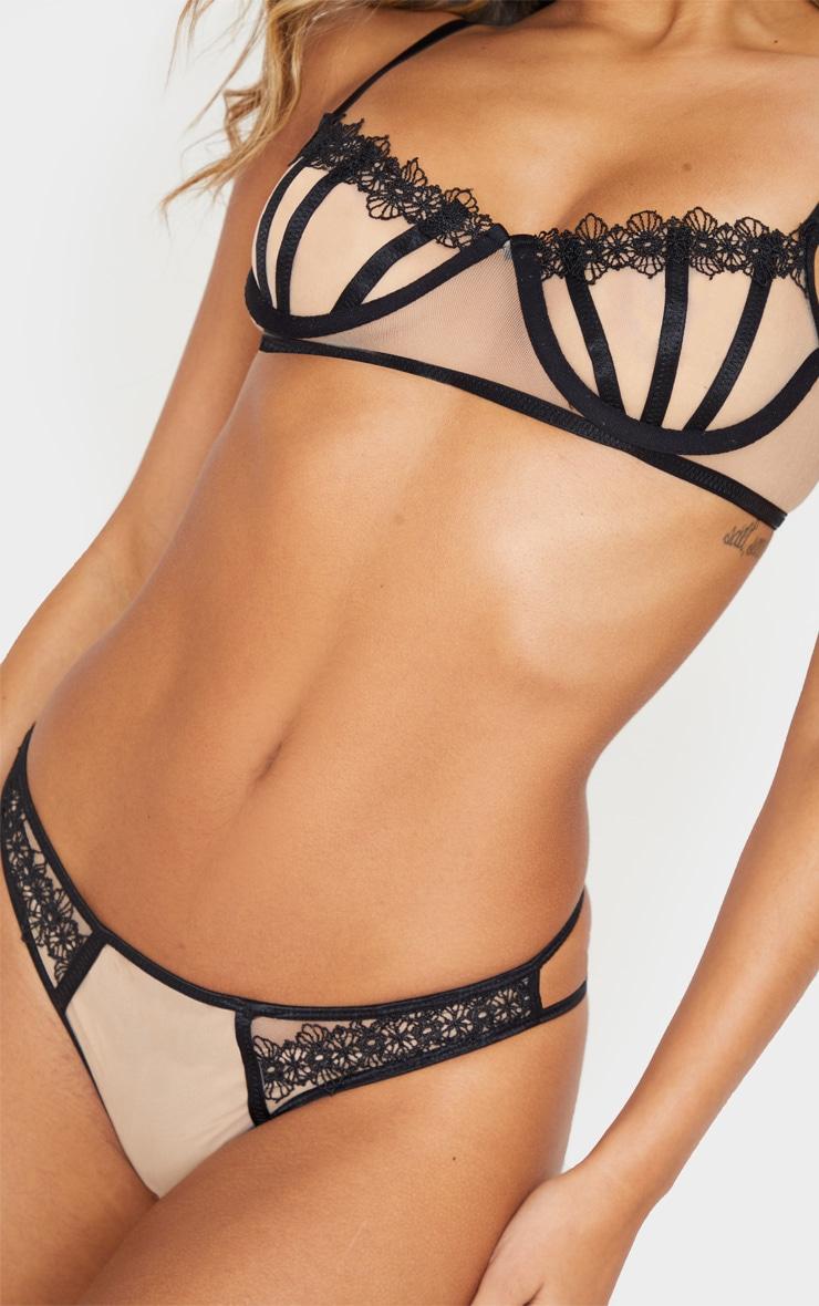Nude Underwired Binding Detail Mesh Lingerie Set 5