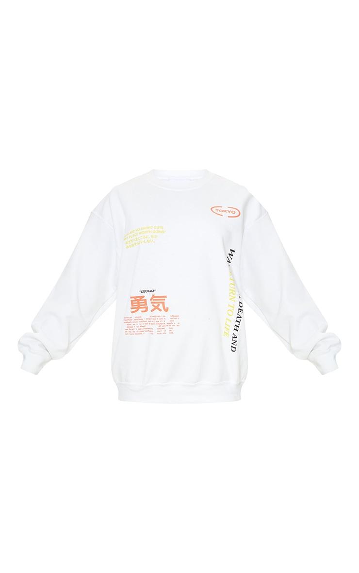 Ecru Tokyo Symbol Printed Sweatshirt 5