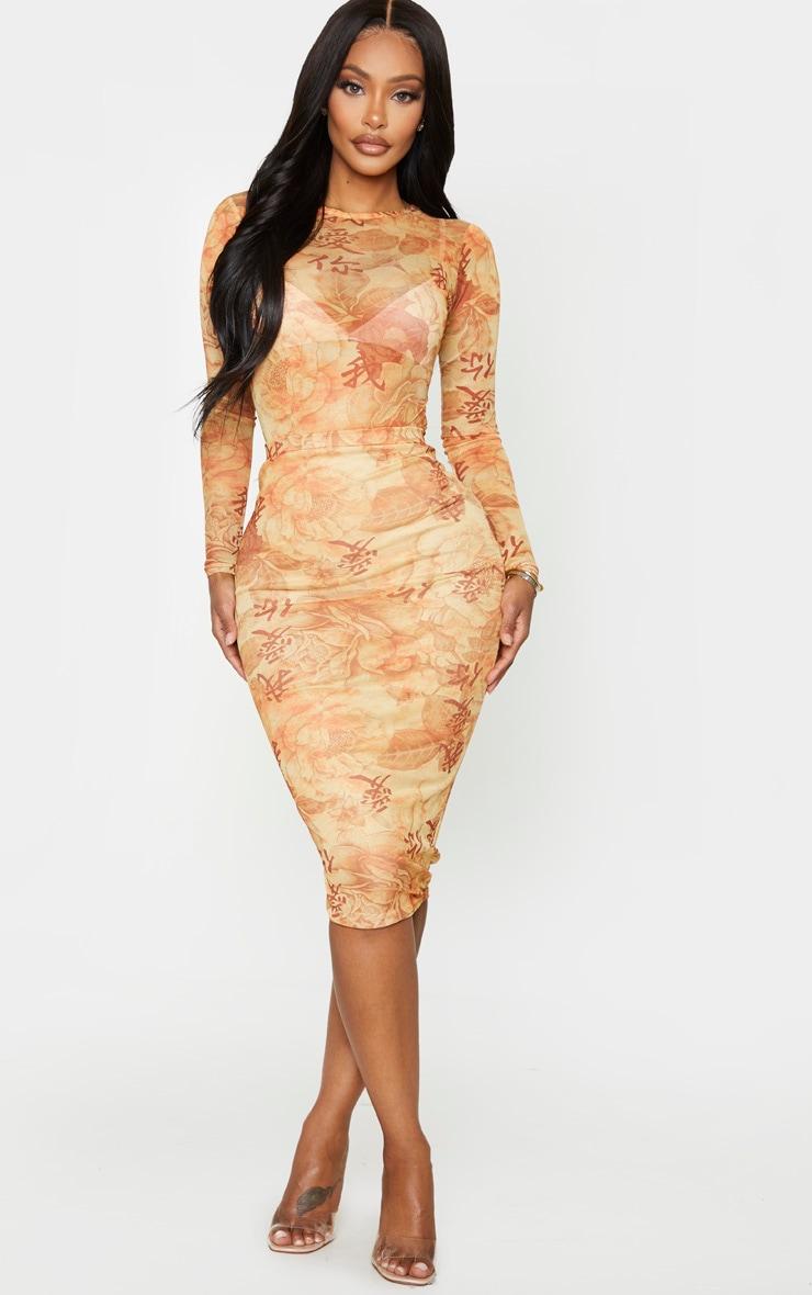 Shape Stone Oriental Printed Mesh Midi Skirt 1