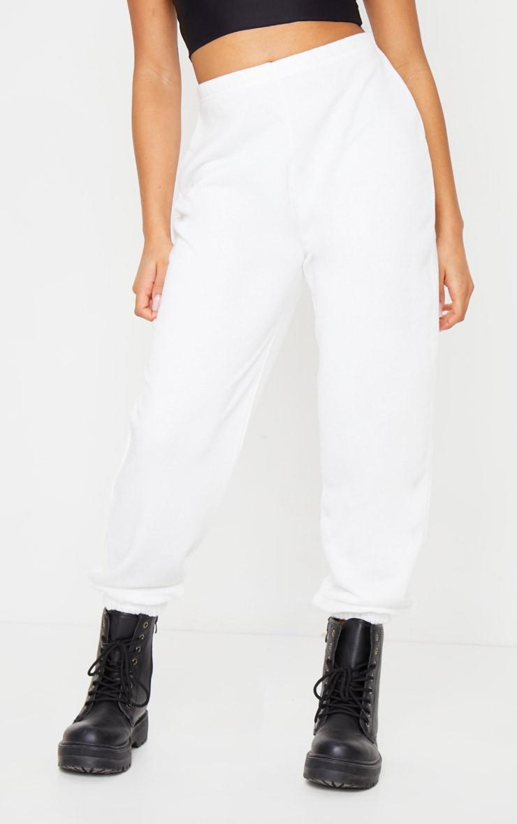 Petite White Basic Cuffed Joggers 2