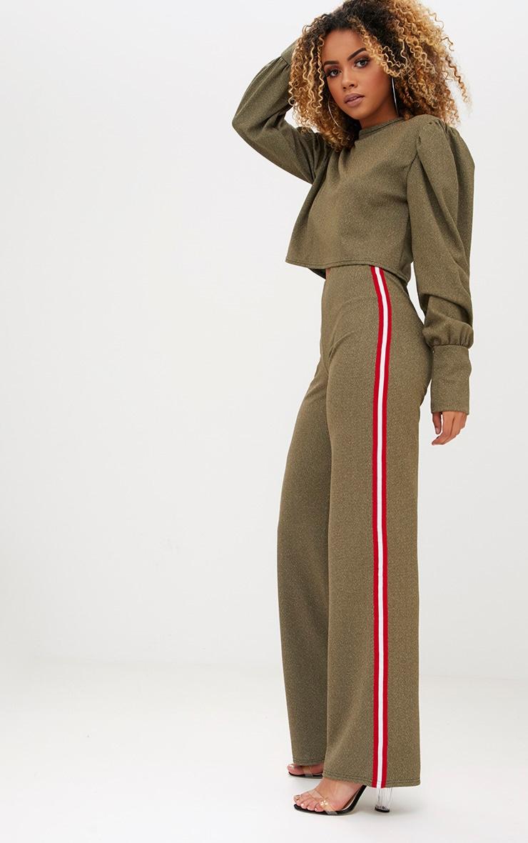 Khaki Lurex Sport Stripe Wideleg Trousers 1