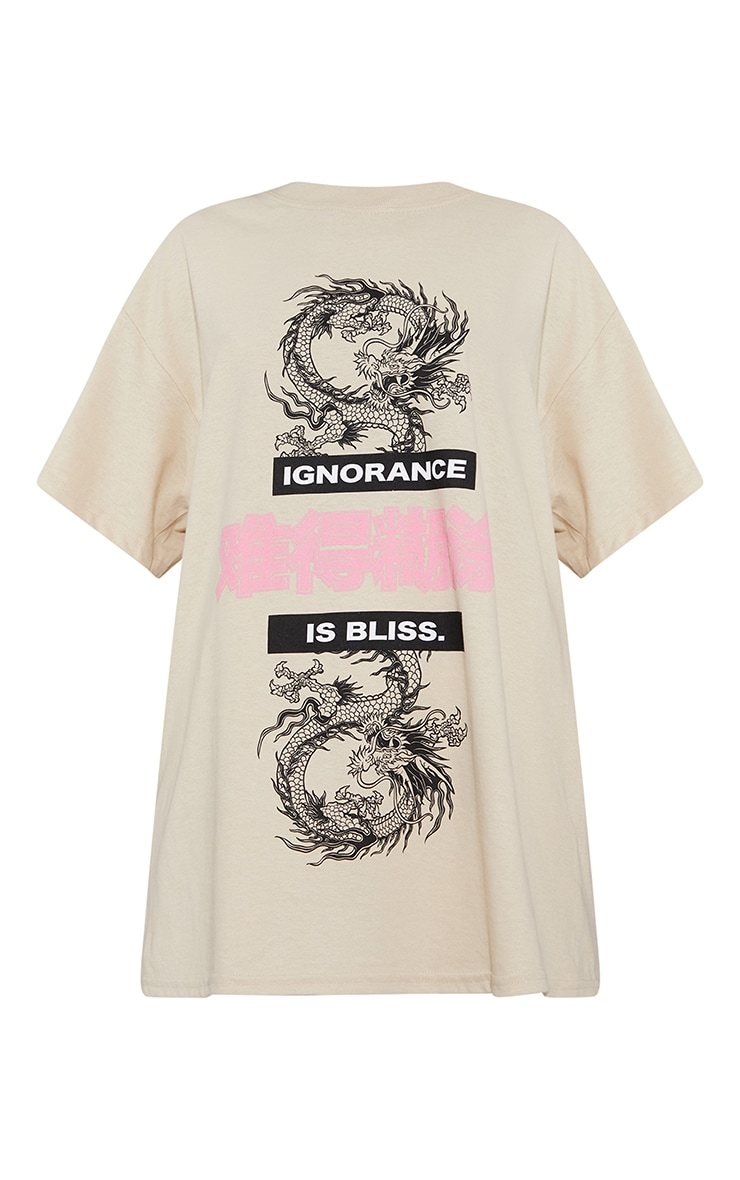 Stone Ignorance Is Bliss Dragon Printed T Shirt 5