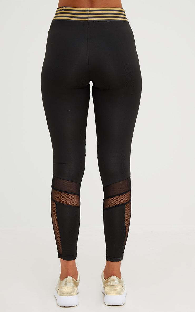 Black Stripe Leggings  5