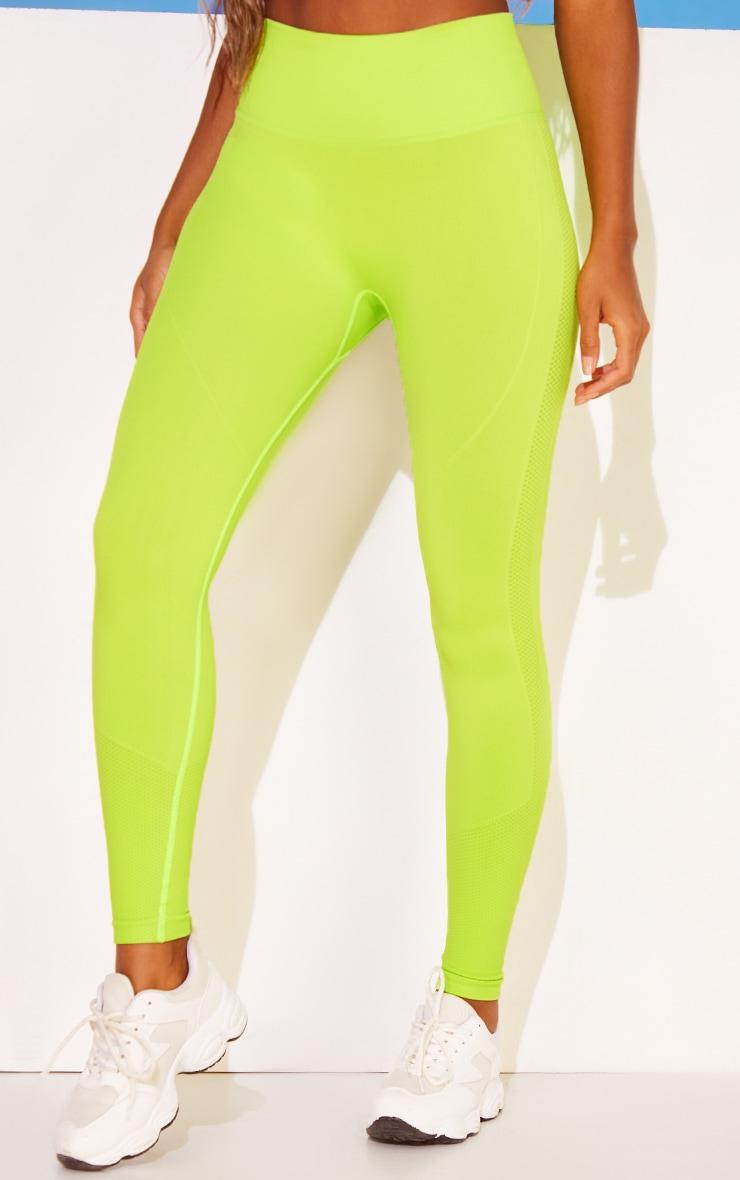 Green Seamless Booty Detail Gym Leggings 2