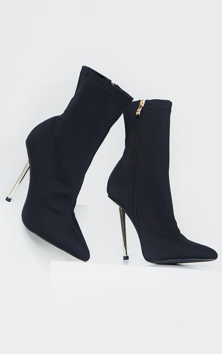 Black Woven Metal Heeled Boots 3