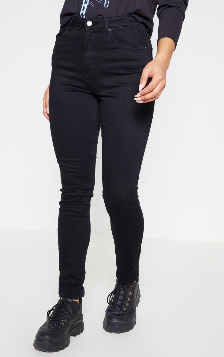 Jean skinny noir à 5 poches 2