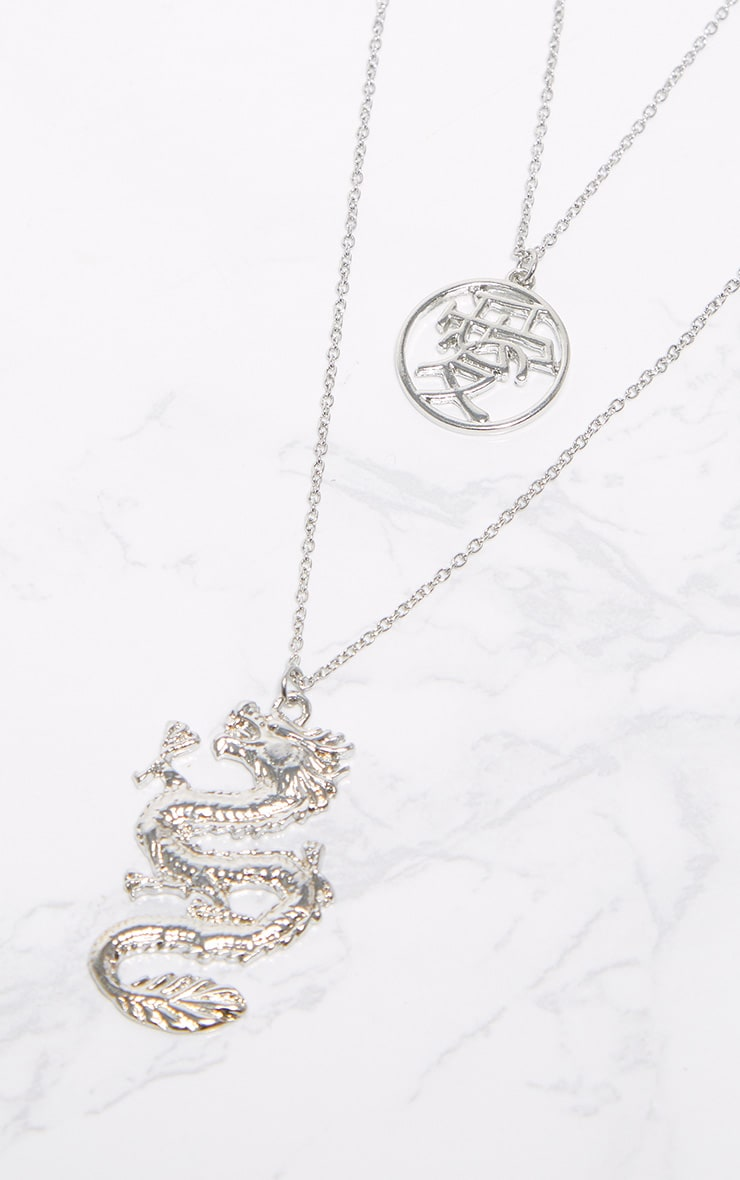 Silver Dragon Chinese Symbol Double Layer Necklace 3