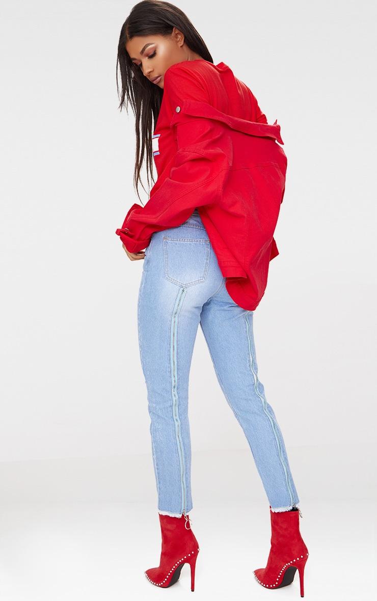 Light Wash Zip Back Jeans 1