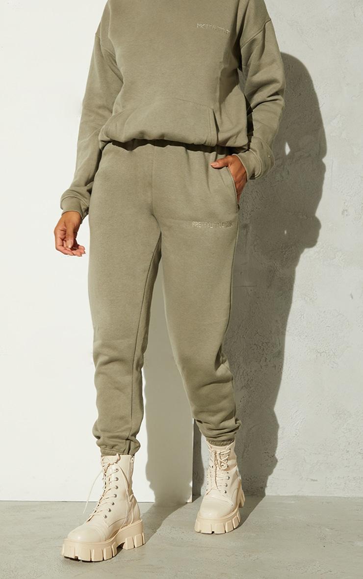 RENEW PRETTYLITTLETHING Khaki Oversized Joggers 2