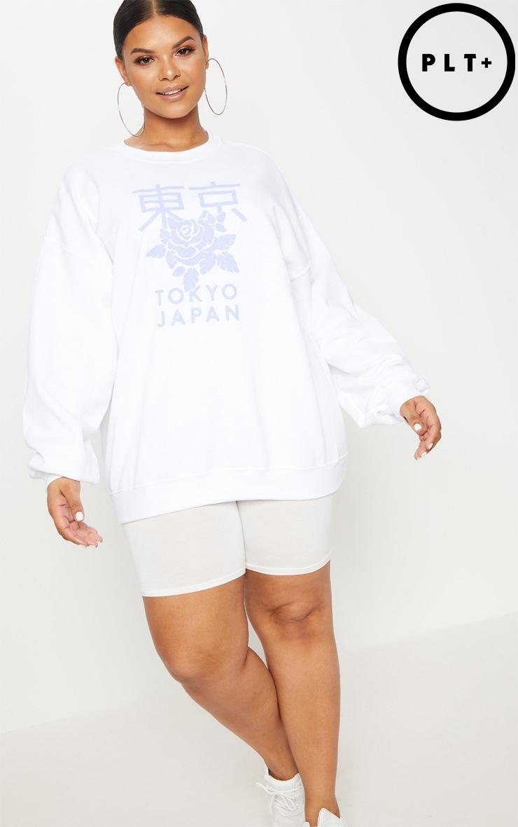 Plus White Tokyo Japan Rose Sweater 1