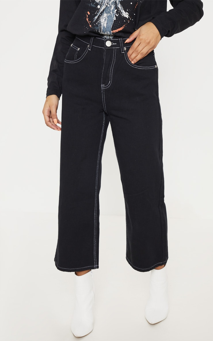 Black Wide Leg Utility Cropped Jeans 2