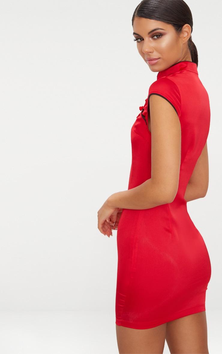 Red Satin Oriental Bodycon Dress 2