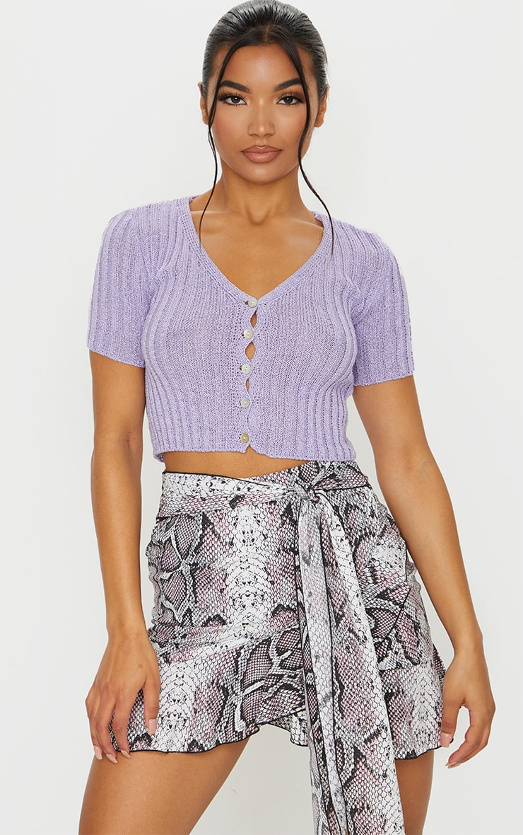 Lilac Short Sleeve Skinny Fit Cardigan 1