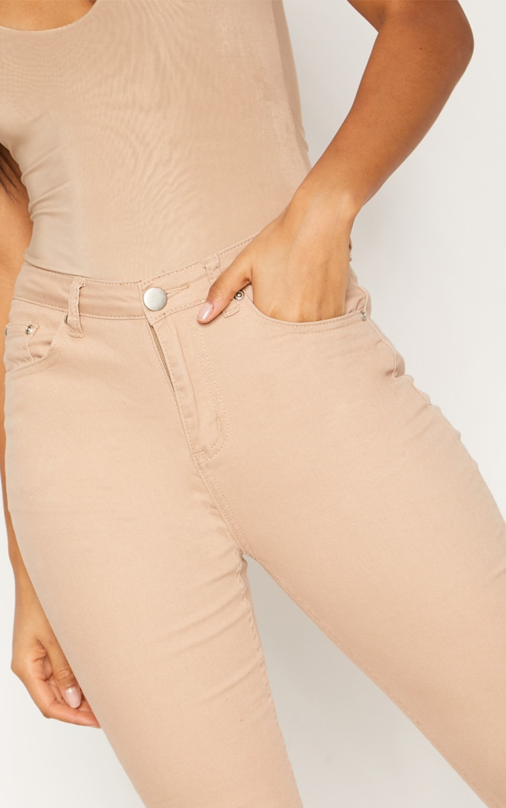 Nude High Waisted Skinny Jean 5