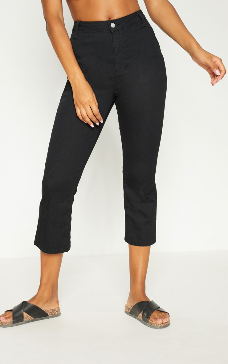 Black Centre Pleat Detail  Cropped Jeans 2