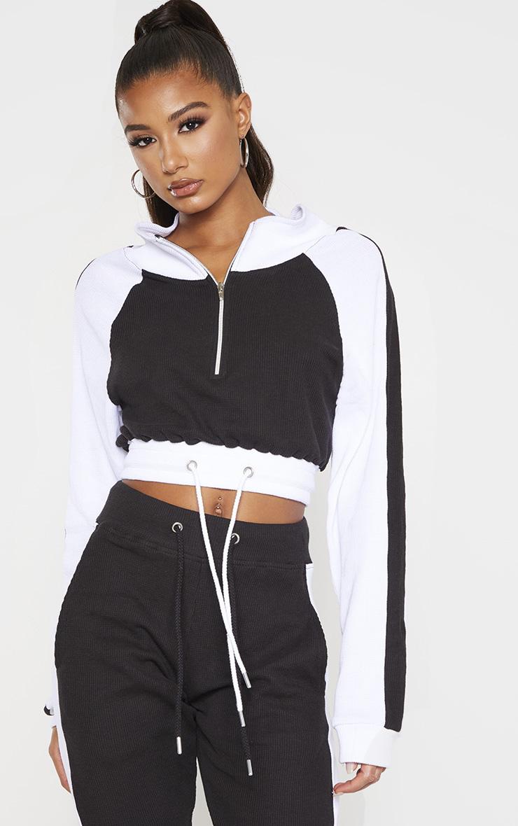 Black Waffle Knit High Neck Side Stripe Sweater 1